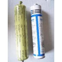 China Windshield Sealant for Automobile Repair (RH08) on sale