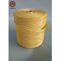 Quality Yellow Color PP Cable Filler Material Yarn Per Meter 33-36 Twisted Environmentally Friendly wholesale