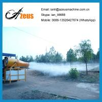Quality Tractor sprayer for agriculture pest control wholesale