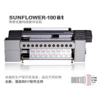 China Industrial Textile Inkjet Printers Digital Textile Belt Printer, Fabric Digital Printing Machine on sale