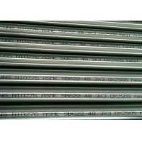 Buy cheap Alloy UNS N10276 Hastelloy C Pipe , B574 / B575 / B619 / B622 Hastelloy C 276 Tube Bright Annealed or Pickled Annealed from wholesalers