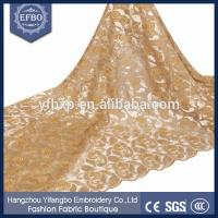 Quality 2015 Fashion african french lace fabric / swiss cord lace high quality gold indian sequins wholesale
