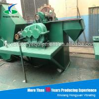 Quality bulk material handling system used china chain bucket elevator wholesale