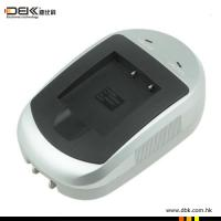 Quality Power Supply/Digital camera Battery Charger (DA002) wholesale