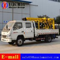 China Mobile XYC-200 Hydraulic Water Well Drilling Rig For Sale on sale