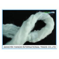Quality 3D Virgin SD Raw White Polyester Fibre Tow Good Spinnability For Non Woven Fabric wholesale