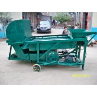 Quality Grain Screener And Throwing Machine from China wholesale