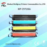 China Compatible for HP C9720A toner cartridge on sale