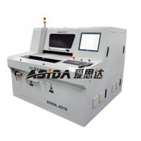 Custom CVL RF FPC UV Laser Cutter / Laser Cutting Device 380V / 50Hz / 5.5KW