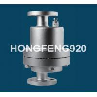 Quality Socket Welded Automatic Free Float Steam Trap 0.01 - 4.5 MPa , PN25 wholesale