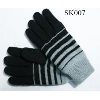 Quality boy's knitted gloves acylic gloves SK007 beautiful style children gloves kids gloves boys' wholesale