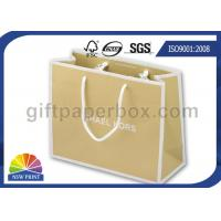 China Brown Kraft Paper Bags Wholesale Brown Paper Shopping Bags for Clothes or Shoes on sale