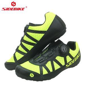 China Boa Adjustable MTB Cycling Shoes , Mesh Mens Mountain Bike Trainers on sale