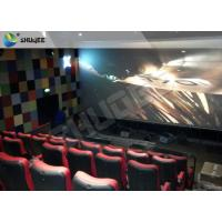 Quality Wind / Rain / Snow 4 Dimensional Movies 4-D Movie Theater With 4D Motion Ride wholesale