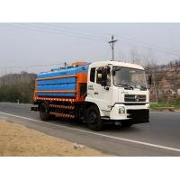 Quality CLWSGZ5160TCXD4BX4 China Vios music snow removal vehicles0086-18672730321 wholesale