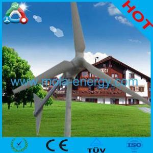 China Long-time Use Low Noise Horizontal Wind Turbine Generator on sale