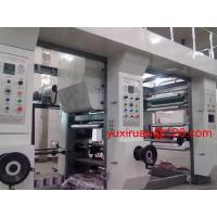 Cheap Multi Color Paper / PP Film 8 Colour Rotogravure Printing Machine for sale
