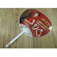 Quality White Handle Japanese Paper Fan Recycled Materials 13.3x9.1' For Jewelry Promotion wholesale