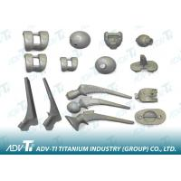 Cheap ASTM B367 0.8mm Titanium Investment Casting Hip replacement joint for sale