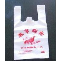 Quality Custom Printed Plastic Merchandise Bags With Handles High Tensile Strength wholesale