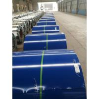 Quality Prepainted Galvanized Steel Sheet In Coils ,  Small Packages wholesale