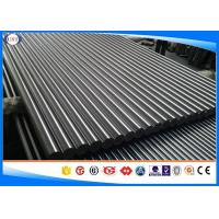Quality 17-4Ph / 630 Chrome Plated Steel Bar 800 - 1200 HV 10 Micron Chrome Thickness wholesale