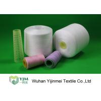Quality High Tenacity Polyester Sewing Thread , Industrial Sewing Threads Knotless wholesale