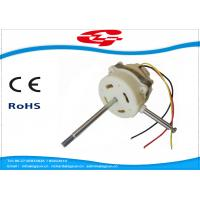 Quality High Performance Brushless Dc Motor 12/24VDC Stand Fan Motor 75 Series wholesale