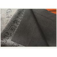 Quality Gray Knit Jacquard Fabric With Oracle Bone Inscriptions , Woven Jacquard Fabric wholesale
