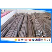 Quality EN355 Hot Rolled Steel Bar , Q + T / Black Or Peeled Alloy Steel Bar wholesale