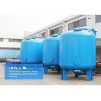 Quality Professional Carbon Steel Sand Filter Water Treatment With 8mm Cap Thickness wholesale
