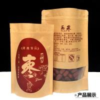 Quality Resealable Stand Up Brown Kraft Paper Bags With Oval Window Zipper Pouch wholesale