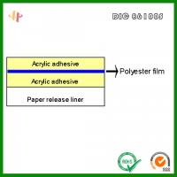 Buy cheap DIC 86100s Polyester Film Based Double Coated Adhesive Tape,DAITAC 86100S series from wholesalers