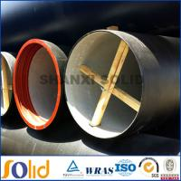Quality ductile iron sewer pipe wholesale