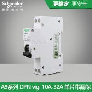 China IDPNa Vigi+ Current Operated Circuit Breaker , Residual Circuit Breaker C - Curve 1P+N 230V 16A 4.5kA on sale