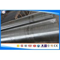 Quality 34 Crnimo 6 Forged Steel Bars , Diameter 80-1200 Mm Alloy Steel Round Bar wholesale