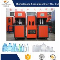 China 24KW semi automatic bottle blowing machine 2400BPH for PET bottle on sale