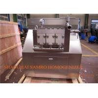Quality Manual homogenizer , New Condition Food juice Homogeniser Machine wholesale