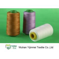 Quality 3500M Spool Color Wholesale Polyester Spun Thread / Model 30/2 wholesale