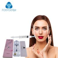 Quality Derm Line Dermal Filler Injection Hyaluronic Acid Syringe wholesale