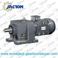 Quality 1HP 0.75KW R RX Series foot mounted solid shaft gear speed reducer Specifications wholesale