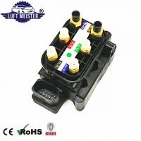 China 4H0616013 Solenoid Air Suspension Valve Block For Audi A8 4H And A7 4G on sale