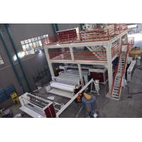 China 4200mm Wide Nonwoven Fabric Making Machine ,PP Spunbond Non Woven  Production Line on sale