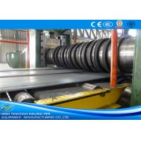 Buy cheap High precision automatic steel coil slitting machine line and metal sheet/Strip from wholesalers