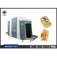 Buy cheap High Performance X Ray Security Scanner With Photodiode X-Ray Detector from wholesalers