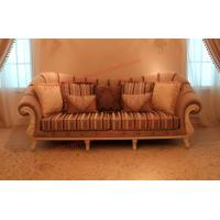 Cheap High End Romantic Sofa set made by Solid Wooden Frame with Leather and Fabric for sale