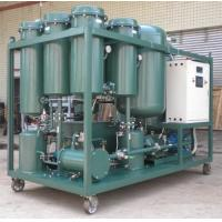 Quality Series TY Turbine Oil Purification System, Turbine Lube Oil Filtration, Oil Filter Plant wholesale