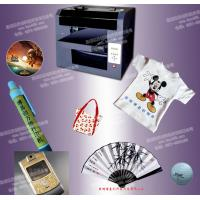 Quality All-Purpose Digital Flatbed Printer Supplier wholesale