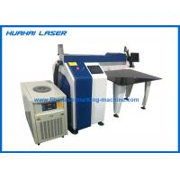 Quality Stainless Steel / Aluminum Laser Welding Machine Red Light Fast Positioning wholesale
