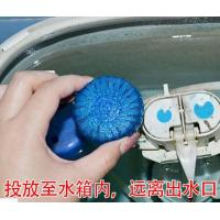 Quality blue toilet cleaner wholesale